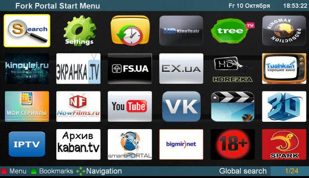 Какие Видеоплеер Поддерживает Андроид Philips